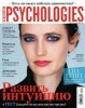 Psychologies (2013 No.07) Russia