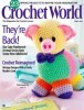 Crochet World (2016 No.02)