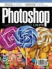 Photoshop User (2013 No.05-06)